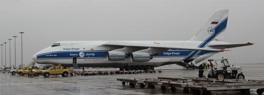 Viracopos Antonov interna