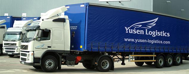 Yusen Logistcs